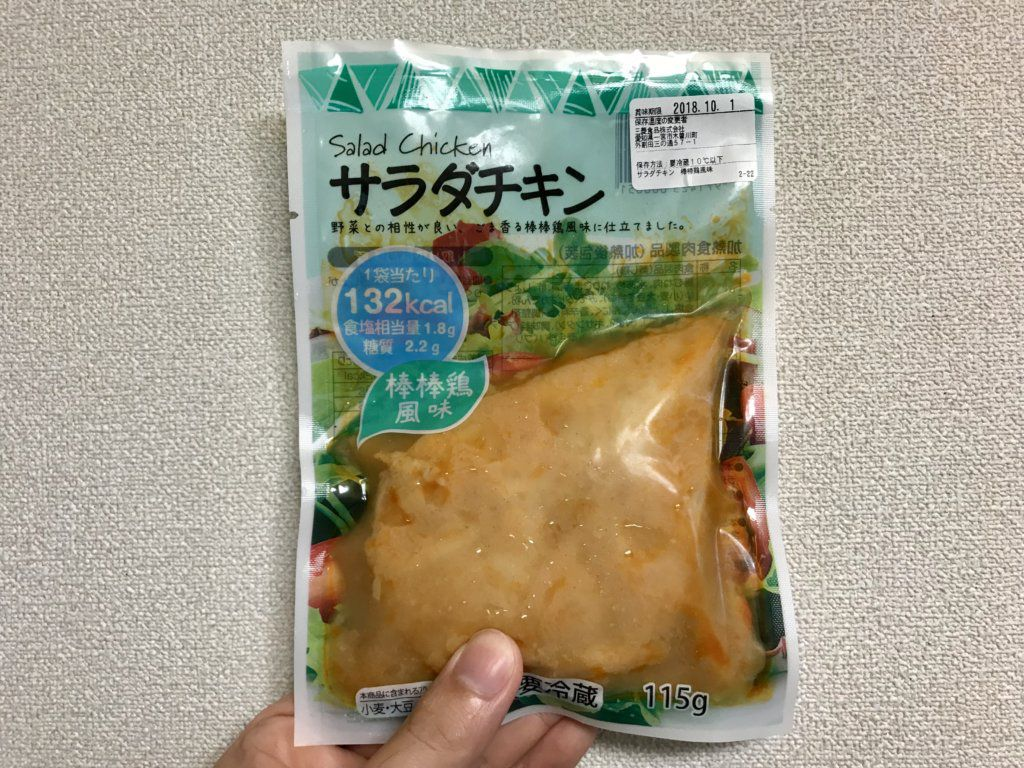 ミニストップの棒棒鶏風味のパッケージ写真