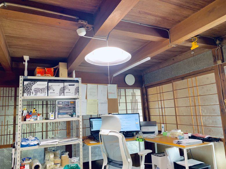 「リモコン付き」LEDペンダントライト アイリスオーヤマ|PLC8DL-P2
