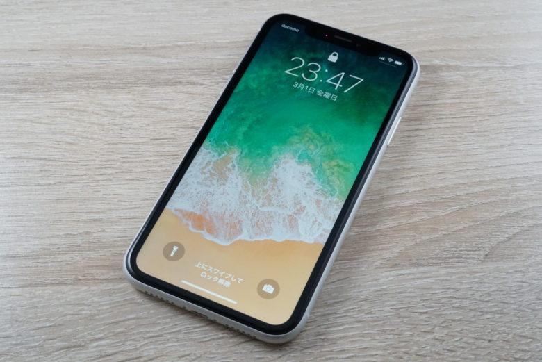 iPhoneXRのベゼル幅が分かる画像