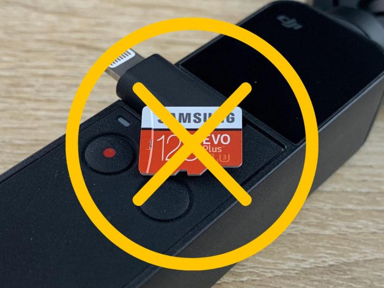 microSDカードの購入が必要と分かる画像