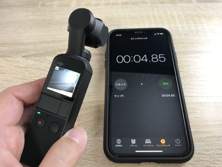 Osmo Pocketの起動時間をスマホで測って説明している写真