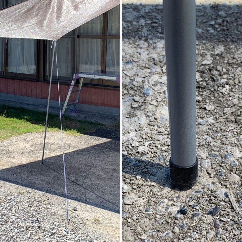 DOD |テント タープポールを使ってサンシェードを支える様子
