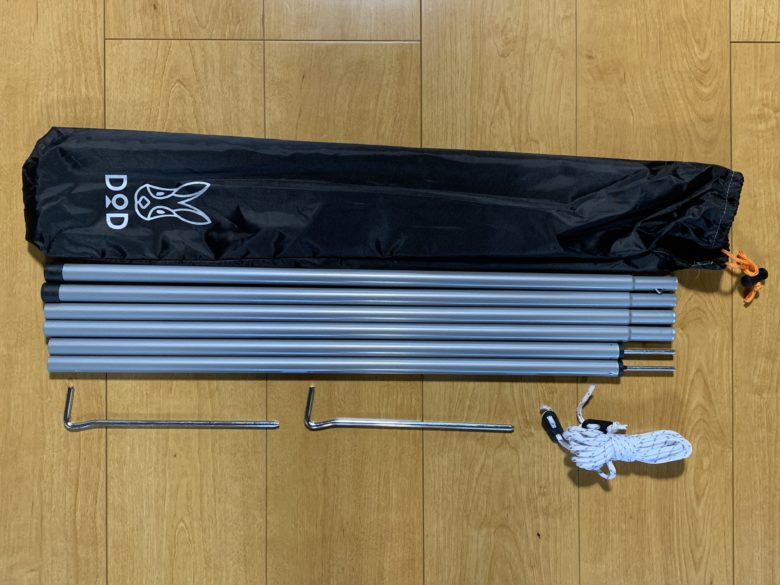 DOD(ディーオーディー) テント タープポールの付属品