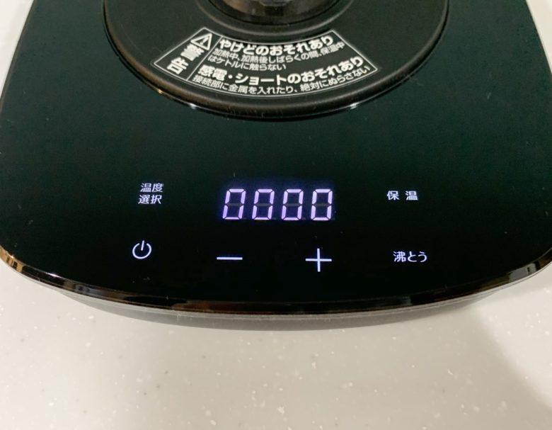 山善|YKG-C800-Eのヒーター部