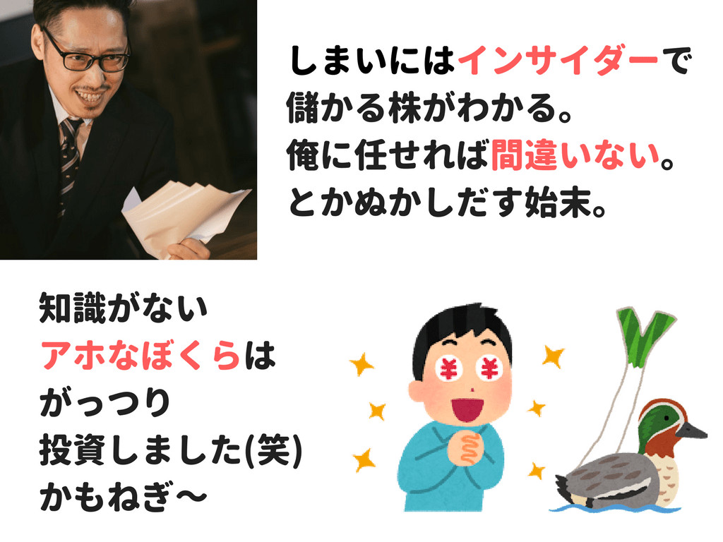 f:id:oh-oka-m:20171129135327p:plain