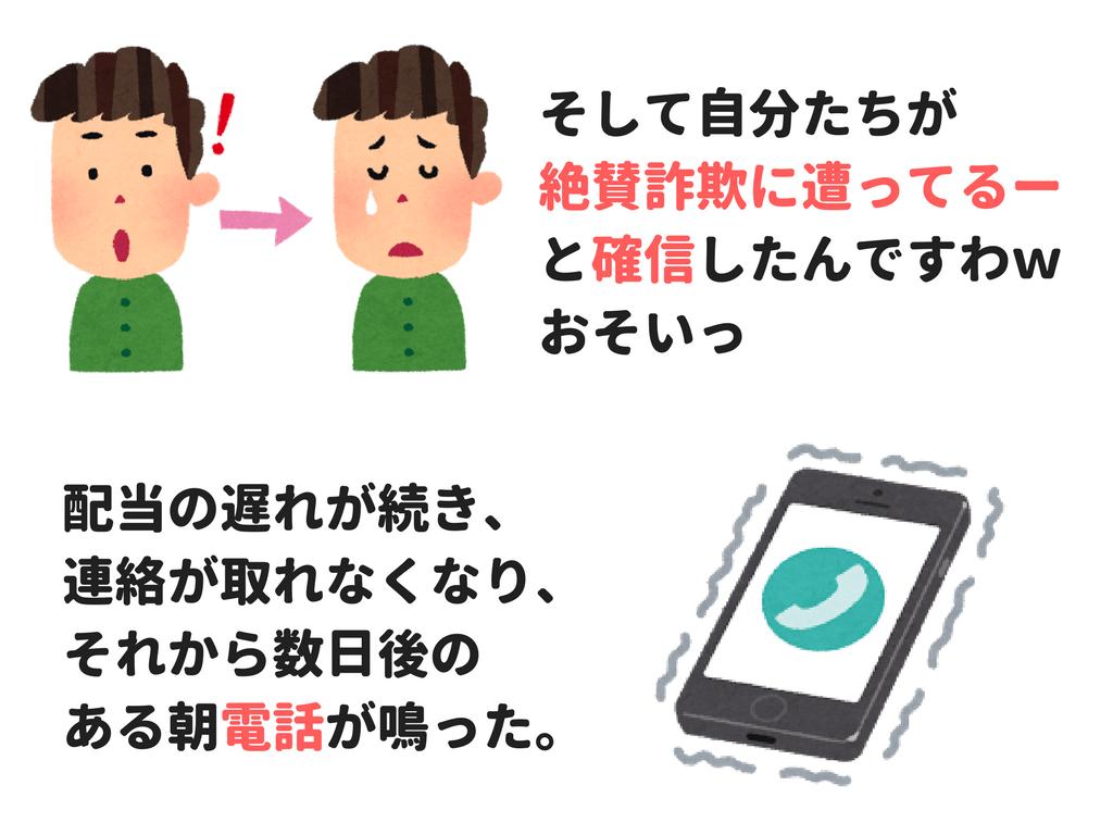 f:id:oh-oka-m:20171129135334p:plain