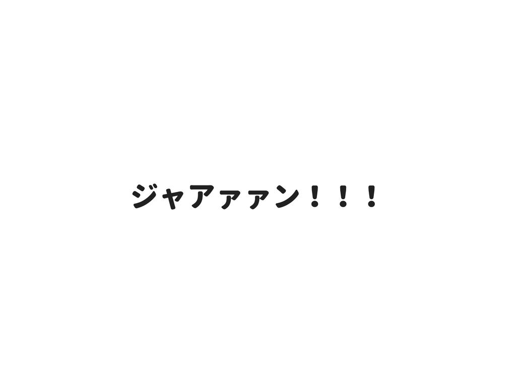 f:id:oh-oka-m:20171129135344p:plain