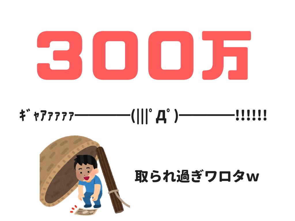f:id:oh-oka-m:20171129135350p:plain
