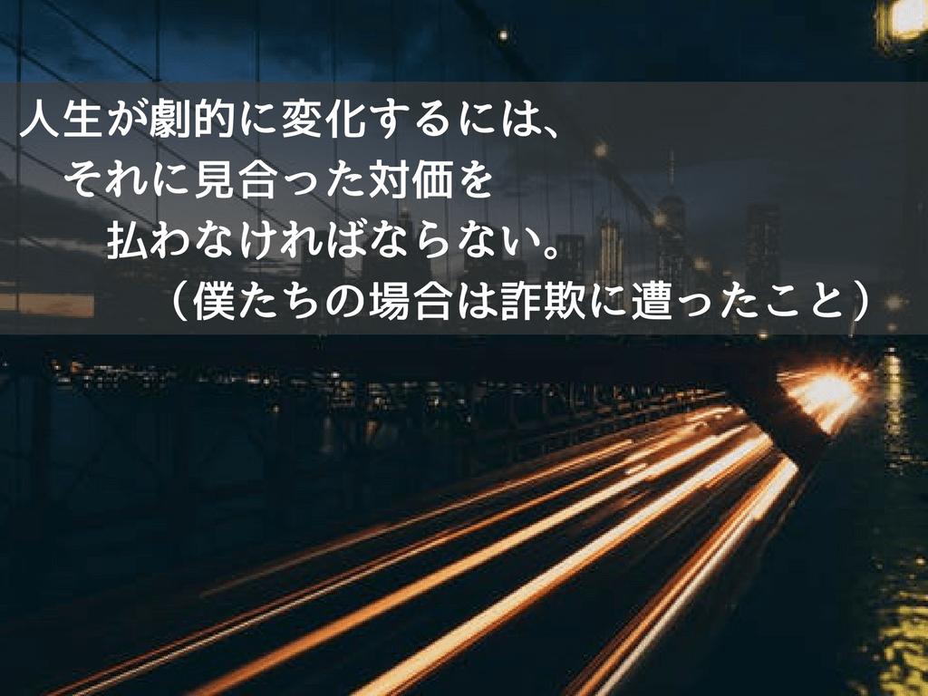 f:id:oh-oka-m:20171130123207p:plain
