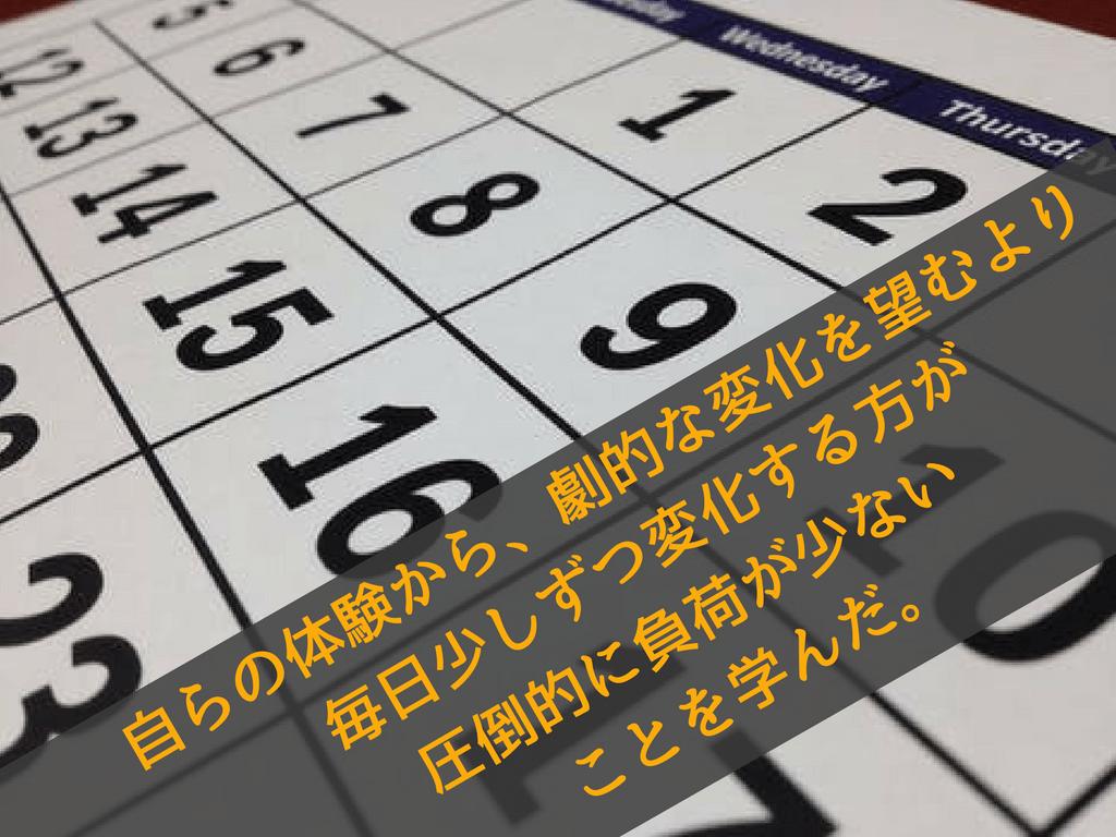 f:id:oh-oka-m:20171130123215p:plain