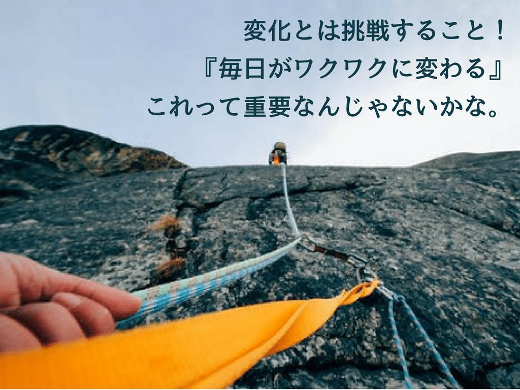 f:id:oh-oka-m:20171130124126p:plain