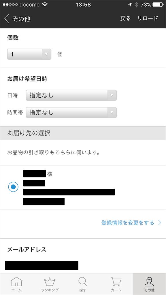 f:id:oh-oka-m:20171211000433p:plain